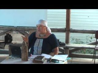 Видео: Арина Никитина - Тайнопись Русского языка (01:00:46)