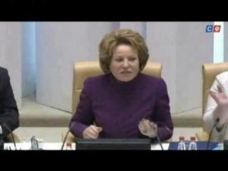 Видео: Совет Федерации устроил взбучку главе ЦБ (04:27)