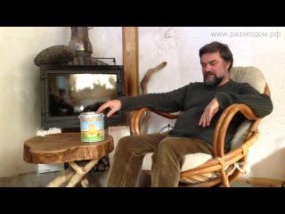 Натуральная обработка древесины - Лоскутный воск (03:56)
