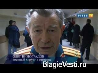 Русского хирурга судят за книгу Ведическая