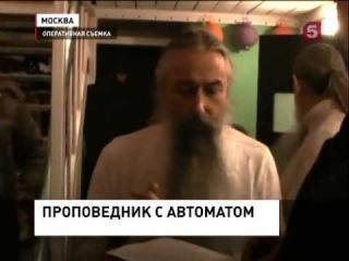 Интервью с Трехлебовым после заключения в ИВС