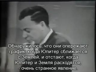 Файнман. Лекция 1. Закон гравитации.