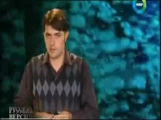Видео ТК МИР о пьянстве на Руси.