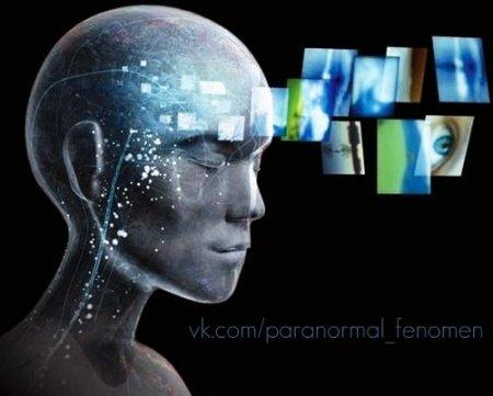 Поговорка о том, что «все наши мысли материализуются» — не пустые слова, а доказанный учеными и психологами факт, который они напрямую связывают с законом притяжения.