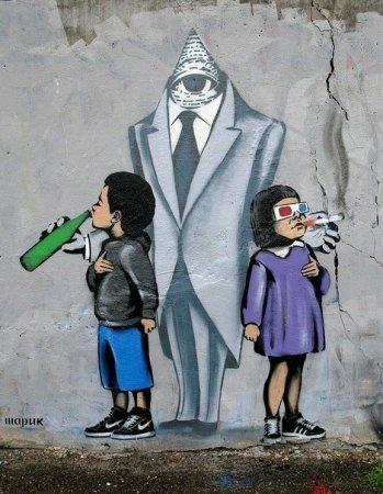дети под пристальным присмотром