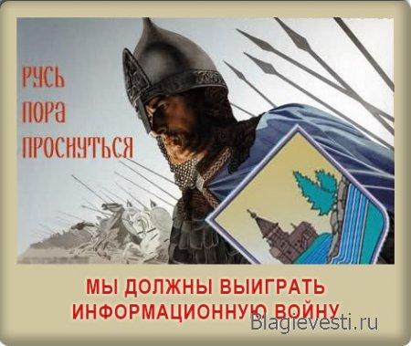 Славянская Нравственность