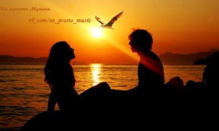 Говорят любовь — самый выгодный вклад, чем больше отдаешь, тем больше получаешь в ответ.