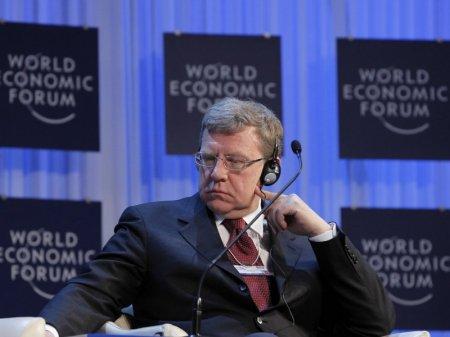 » Кудрин против Рогозина, или Новые откровения экс-министра