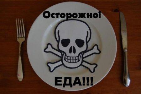 В феврале 2010 года власть отменила обязательную сертификацию продуктов пит ...