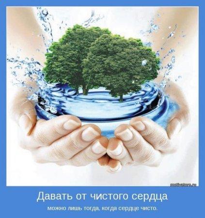 Русский человек    «Там русский дух… там Русью пахнет!»