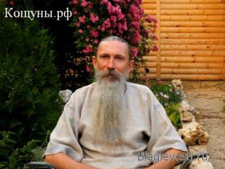 Повторное уголовное дело против писателя-славяниста А.В.Трехлебова. Почему настоящие экстремисты на свободе?