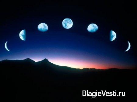 С.Н.Лазарев - Экадаши, лунный цикл и энергия человека (12:15)