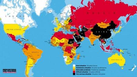 """» Радикальная исламизация Северного Кавказа, или Полный """"фридом"""""""