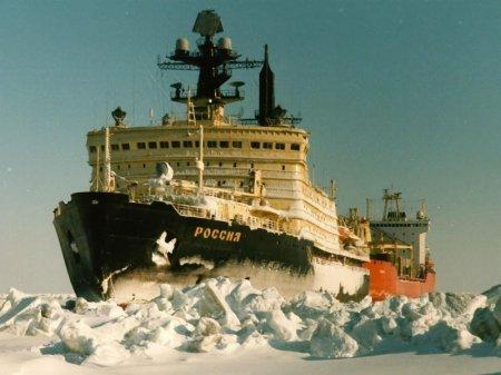 » Российская Арктика