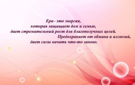 Солнца не закроешь, а правду не скроешь.) Славянские Мантры