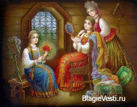 Сказки русские — просты и глубоки, как сама русская душа.