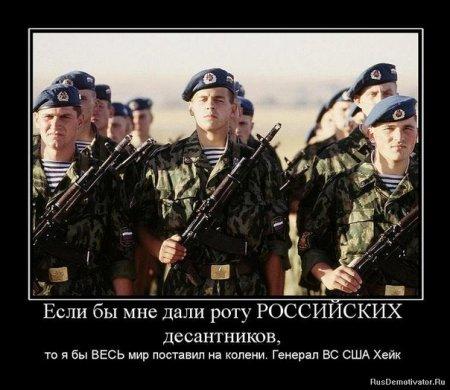 Американские солдаты про Русских.