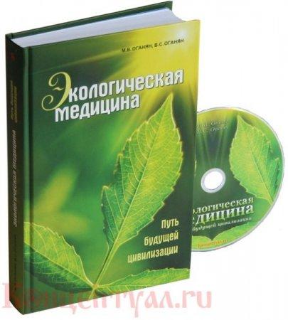 пособие для жрецов и кудесников читать онлайн