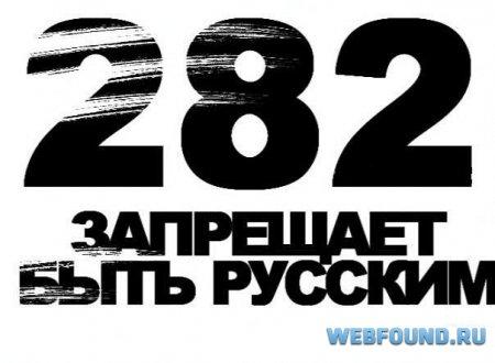 Маникюршу из Хабаровска уличили в экстремизме.