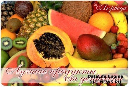 Одолела депрессия? Лечим легко - малина, манго, молоко.