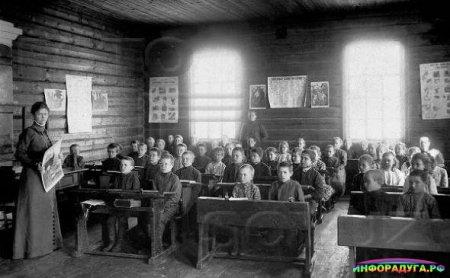 Гимназия начала 20 века.