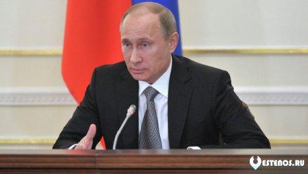 Путин про многодетные семьи.