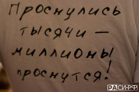 Осудили Хабарова!
