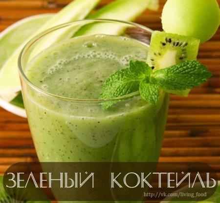 Зеленые коктейли пьем обязательно.