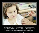 Стоп прививки!