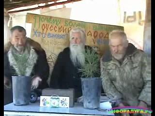 Алтайские мудрецы о нашем народе.