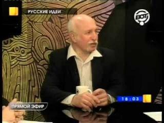 Михаил Величко в программе «Русские идеи». 1 марта 2013 (27:16)
