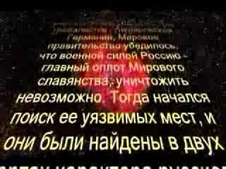 Пророчество Сталина