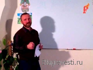 Сергей Данилов. Тайны управления. (02:03:30)