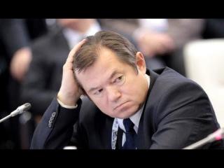 Сергей Глазьев о российско-украинском газовом споре