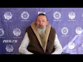 Интервью с Ведагором после задержания. Март 2013 (12:24)