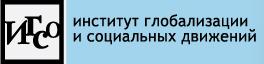» Жить в России: Социальное благосостояние населения