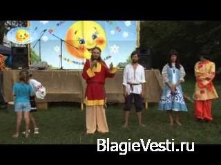 Выступление Ивана Царевича на сказочном фестивале 2012