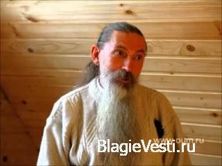 Ведаман Ведагор Как правильно спать и омываться в городе (04:54)
