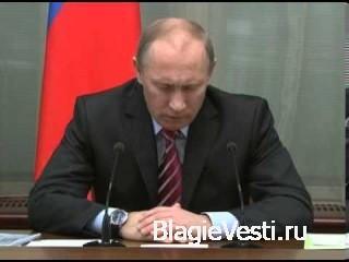 Путин: о том, какие ценностные установки должны фильмы нести в себе, о пользе киноискусства для общества.