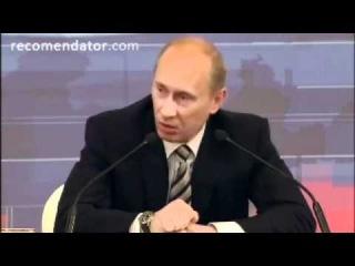 Путин: Поставить цель, идти к ней и не ныть!