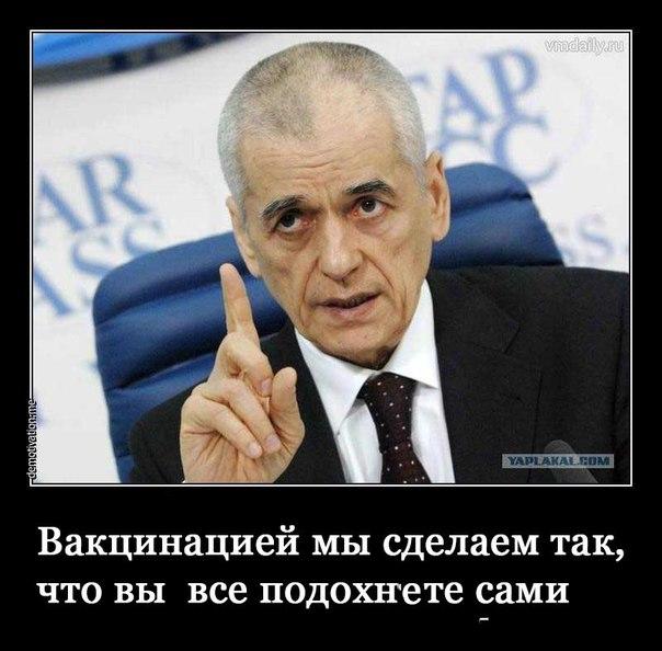 Лекарства-убийцы - smirnovs.info