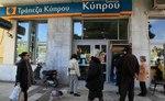 На Кипре заблокированы счета ряда российских госструктур