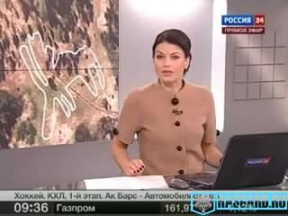 На Южном Урале нашли самый большой и самый древний геоглиф в мире