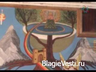 Видео: Православный Храм
