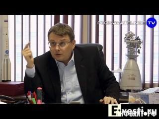 Евгений Фёдоров: РОССИЯ В ОККУПАЦИИ С1917 ГОДА.