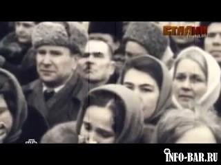 Фильмы об отце народов. .
