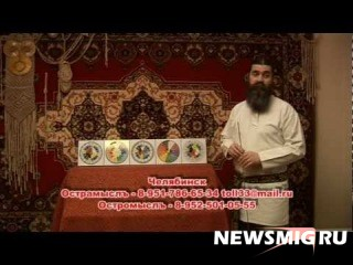 Славянское время - Часть 1.