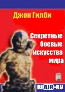 Книга предназначена всем, кто хочет усвоить философию