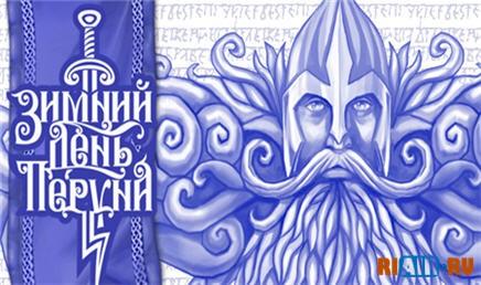 Приглашаем Вас посетить второй Фестиваль Славянской