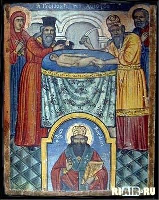 СПРАВКА: В Древней Руси, до внедрения иудо-христианства,